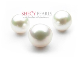 White Cultured South Sea Pearl Loose Pearl