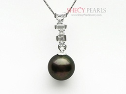 Black Cultured Tahitian Pearl Pendant
