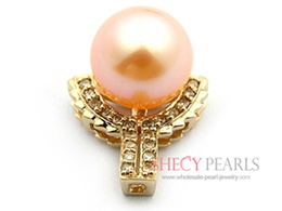 Pink Cultured Freshwater Pearl Pendant