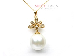 White Cultured South Sea Pearl Pendant