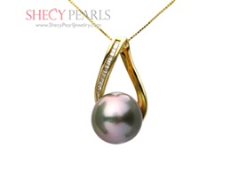 Black Cultured Freshwater Pearl Pendant